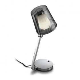 Настольная лампа EMY 10-4409-21-12