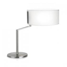 Настольная лампа TWIST 10-2817-81-14