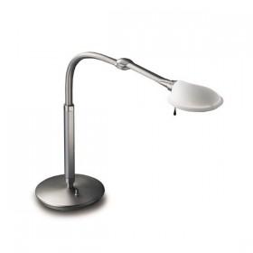 Настольная лампа SUITE 10-0378-81-B8