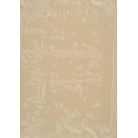 Juilly - Vitre Antelope